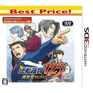カプコン (3DS)逆転裁判123 成歩堂セレクション Best Price! 返品種別B|joshin