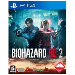 カプコン (PS4)BIOHAZARD RE:2 通常版(CERO:D) 返品種別B|joshin
