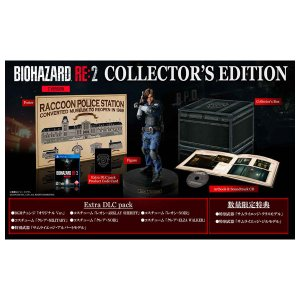 カプコン (PS4)BIOHAZARD RE:2 Z Version COLLECTOR'S EDITION(CERO:Z) 返品種別B