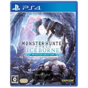 カプコン (PS4)モンスターハンターワールド:アイスボーン マスターエディション 返品種別B
