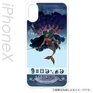 ハクバ iPhone XS/ X用 ハードケース(劇場版 魔法少女まどか☆マギカ[新編]叛逆の物語 ...