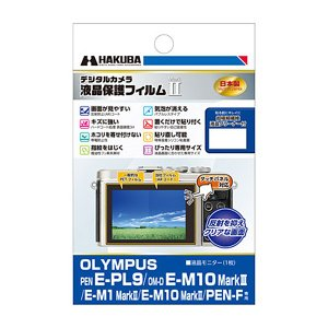 在庫状況:入荷次第出荷/※対応機種をお確かめの上、ご購入下さい。◆最高水準の表面硬度と貼りやすさを誇...