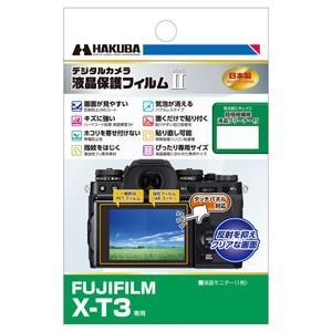 ハクバ FUJIFILM「X-T3」用 液晶保護フィルム MarkII DGF2-FXT3 返品種別...