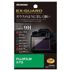 ハクバ FUJIFILM「X-T3」用 液晶保護フィルム EX-GUARD EXGF-FXT3 返品...