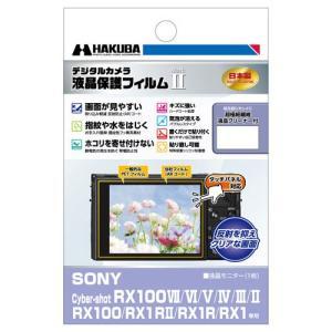 ハクバ SONY「Cyber-shot RX100VII /  VI /  V /  IV /  I...