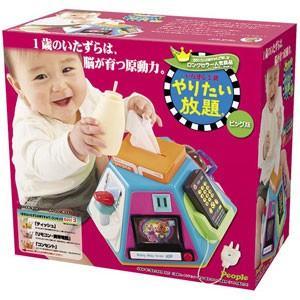 ピープル いたずら1歳 やりたい放題ビック版 返品種別B|joshin