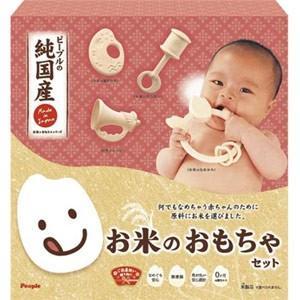 ピープル お米のおもちゃセット 返品種別B|joshin