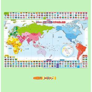 パイロットインキ 答えがでてくるポスター 世界地図&国旗 返品種別B