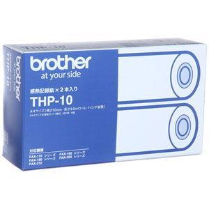 ブラザー 専用感熱記録紙(A4判30mロール2巻) THP-10 返品種別A