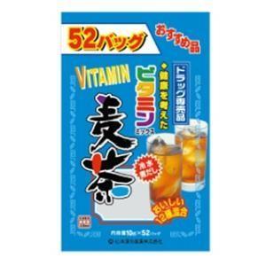 お徳用 ビタミン麦茶 ティーバッグ 10g×52包 山本漢方製薬 ヤ)ビタミンムギチヤ56H 返品種別B joshin