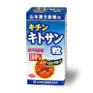キチンキトサン粒100% 280粒 山本漢方製薬 キトサンツブ 返品種別B|joshin