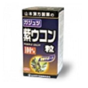 ガジュツ 紫ウコン粒100%(280粒) 山本漢方製薬 ヤ)ムラサキウコンツブ280P 返品種別B|joshin