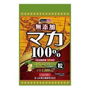 マカ粒100%(120粒) 山本漢方製薬 マカツブ100%120T 返品種別B|joshin