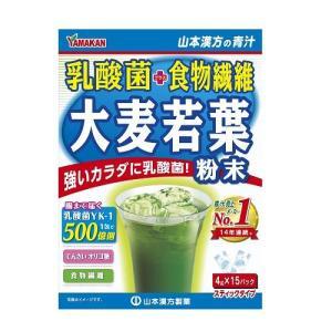 乳酸菌大麦若葉15包 山本漢方製薬 ヤ)ニユウサンキンオオムギワカバ 返品種別B|joshin