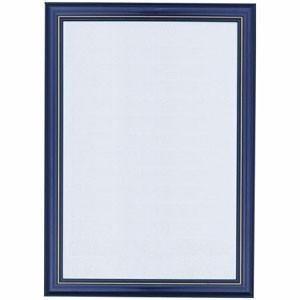 やのまん ニューDXウッドフレーム(10)ブルー 金モール仕様 (サイズ:50cm×75cm)ジグソ...