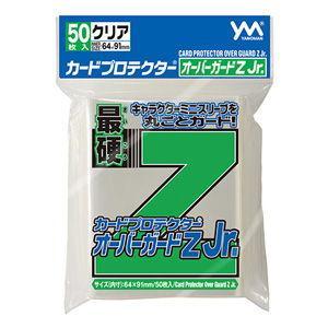 やのまん やのまん カードプロテクター オーバーガードZ Jrカードバインダー 返品種別B|joshin