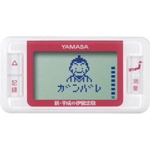 山佐 ゲームポケット万歩 ピンク YAMASA 新・平成の伊能忠敬 GK-700-P 返品種別A|joshin