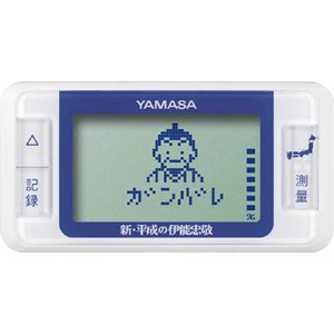 山佐 ゲームポケット万歩 ブルー YAMASA 新・平成の伊能忠敬 GK-700-BL 返品種別A|joshin