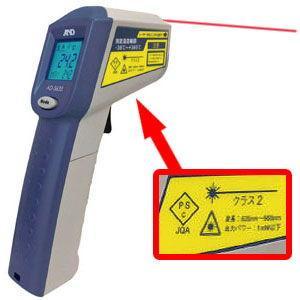 エー・アンド・デイ レーザーマーカー付き赤外線放射温度計 A&D AD-5635 返品種別A|joshin
