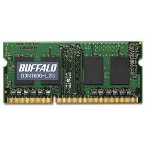 バッファロー PC3L-12800(DDR3L-1600) 204Pin S.O.DIMM 2GB 低電圧対応の省エネメモリー D3N1600-L2G 返品種別B|joshin