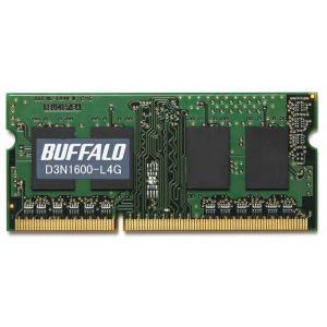 バッファロー PC3L-12800(DDR3L-1600) 204Pin S.O.DIMM 4GB 低電圧対応の省エネメモリー D3N1600-L4G 返品種別B|joshin