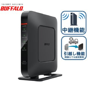 バッファロー 11ac対応 1733+800Mbps 無線LANルータ(親機単体) WSR-2533DHPL-C 返品種別A