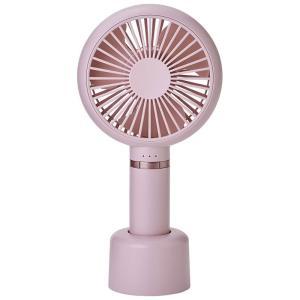 コイズミ (扇風機)ハンディ扇風機(ピンク) KOIZUMI ハンディファン KPF-0991/ P...
