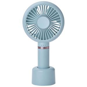 コイズミ (扇風機)ハンディ扇風機 KOIZUMI ハンディファン KPF-0991/ G 返品種別...