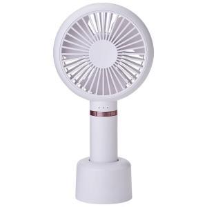 コイズミ (扇風機)ハンディ扇風機(ホワイト) KOIZUMI ハンディファン KPF-0991/ ...