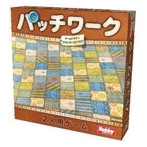 ホビージャパン (再生産)パッチワーク 日本語版 ゲーム 返品種別B