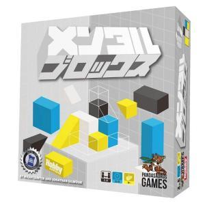 ホビージャパン メンタル・ブロックス 日本語版パズルゲーム 返品種別B