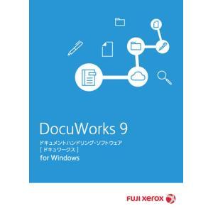フジゼロックス DocuWorks9ライセンス認証版/ 1ライセンス ※パッケージ版 返品種別B