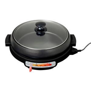 山善 グリル鍋(2枚タイプ) ブラック YAMAZEN YGB-W130-B 返品種別A|joshin