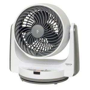 山善 (扇風機)サーキュレーター(リモコン付 ホワイトグレー) YAMAZEN YAR-VL184-WH 返品種別A|joshin
