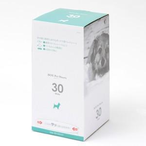 山善 BOX型ペットシートワイド(45×60cm)30枚入り BPS-30W 返品種別A