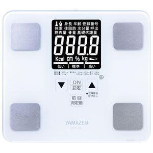YAMAZEN 体重体組成計(ホワイト) YAMAZEN HCF-36-W 返品種別Aの画像