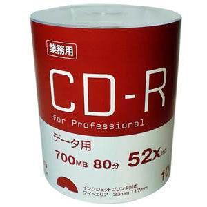 HIDISC データ用 52倍速対応 CD-R 100枚パック700MB ホワイトプリンタブル ハイディスク PREMIUM HIDISC HDVCR80GP100B 返品種別A|joshin