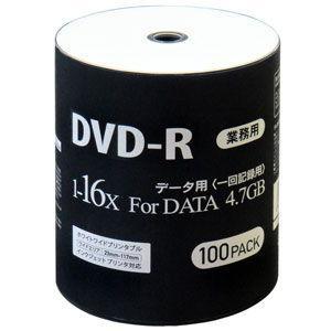 マグラボ データ用16倍速対応DVD-R 100枚パック4.7GB ホワイトプリンタブル DR47JNP100_BULK 返品種別A|joshin
