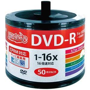 HIDISC 16倍速対応DVD-R 50枚パック 4.7GB ホワイトプリンタブル ハイディスク 詰め替え用 HDDR12JCP50SB2 返品種別A|Joshin web