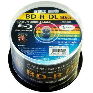 HI-DISC 6倍速対応BD-R DL 50枚パック 50GB ホワイトプリンタブル ハイディスク HDBD-RDL6X50SP 返品種別A