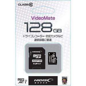 HIDISC microSDXCメモリカード 128GB CLASS10 UHS-I HDMCSDX128GCL10VM 返品種別A joshin