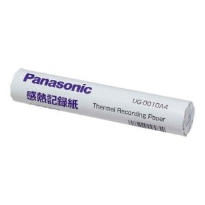 パナソニック FAX用感熱記録紙A4 (15m巻 0.5インチ) UG-0010A4 返品種別A