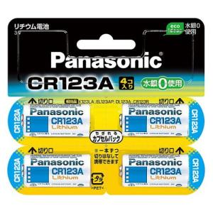 パナソニック カメラ用リチウム電池(4本入) Panasonic CR123A CR-123AW/ ...