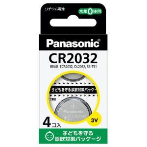 パナソニック リチウムコイン電池×4個 Panasonic CR2032 CR-2032/ 4H 返品種別A|joshin