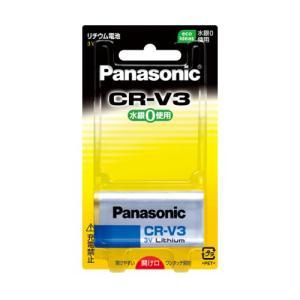 パナソニック デジタルカメラ用リチウム電池(1本入) Pan...