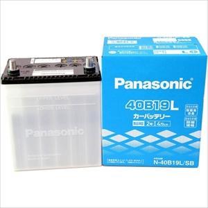 パナソニック 国産車用バッテリー(他商品との同...の関連商品4