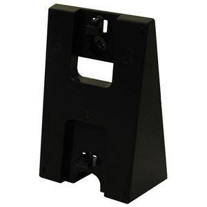 パナソニック 壁掛けアダプター(電話機オプション品) Panasonic VE-U085 返品種別A|joshin