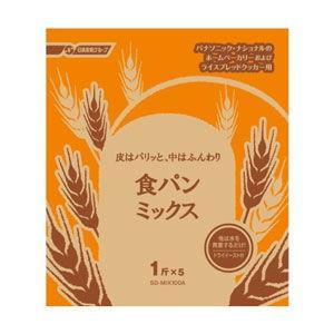 パナソニック ホームベーカリー用パンミックス Panasonic 食パンミックス SD-MIX100A 返品種別B|joshin