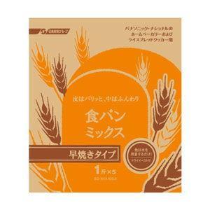 パナソニック ホームベーカリー用パンミックス(早焼きコース用) Panasonic 食パンミックス SD-MIX105A 返品種別B|joshin