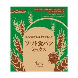 パナソニック ホームベーカリー用パンミックス Panasonic ソフト食パンミックス(1斤用) SD-MIX62A 返品種別B|joshin